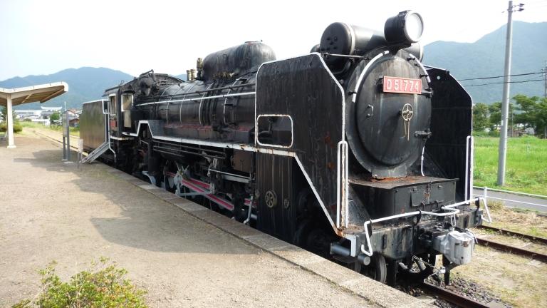 P1140349